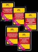 Pakiet ebooków - Aktualne tematy z prawa pracy 2021